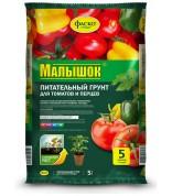 """Малышок для томатов и перцев 5л /5 """"Фаско"""""""