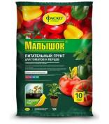 """Малышок для томатов и перцев 10л /5 """"Фаско"""""""