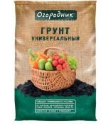 """Огородник Универсальный 22л /1 """"Фаско"""""""