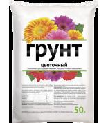 """Грунт Цветочный 50л """"Нов-Агро"""" /1"""