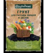Огородник для рассады овощей и цветов 9л /5 Фаско