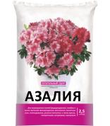 Грунт для азалий 2,5л Нов-Агро /20