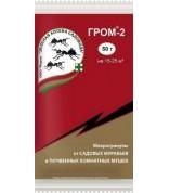 Гром-2 10гр мурав. сад., поч.мушки /200шт