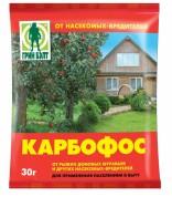 Карбофос 30гр /100шт