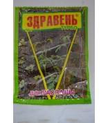 Здравень турбо рассада 30гр/150