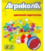 Агрикола цветн.гидрогель шарики 20гр /50