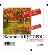 Железный купорос 200гр /50