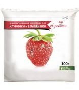 Агровита Для клубники и земляники 100г /50