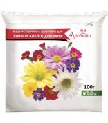 Агровита Для цветов Универсальное 100г /50