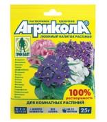 Агрикола для комнатных растений 25гр