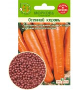 Морковь ГРАНУЛЫ Осенний король (СА)