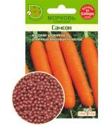 Морковь ГРАНУЛЫ Самсон (СА)