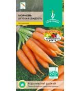 Морковь Детская Сладость(Евро)ц/п