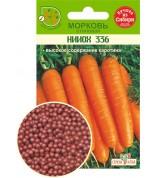 Морковь ГРАНУЛЫ НИИОХ 336 (СА)