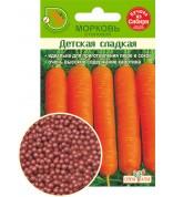 Морковь ГРАНУЛЫ Детская Сладкая (СА)