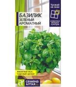 Базилик Зеленый Ароматный (СА) ц/п