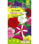 Петуния Гибридная смесь окрасок (СА) ц/п