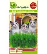 Зеленые Витамины для Любимых Кошек(СА) ц/п