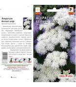 Агератум Белый шар (СА) ц/п