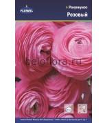 Ранункулюс Pink 6/7 Флюв. /10