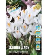 Крокус Jeanne D'Arc 9/10 Флюв. /10